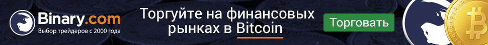 http://paidtoclick.narod.ru/BTC-970x90.jpg