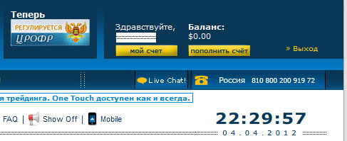 http://paidtoclick.narod.ru/bal_0.jpg
